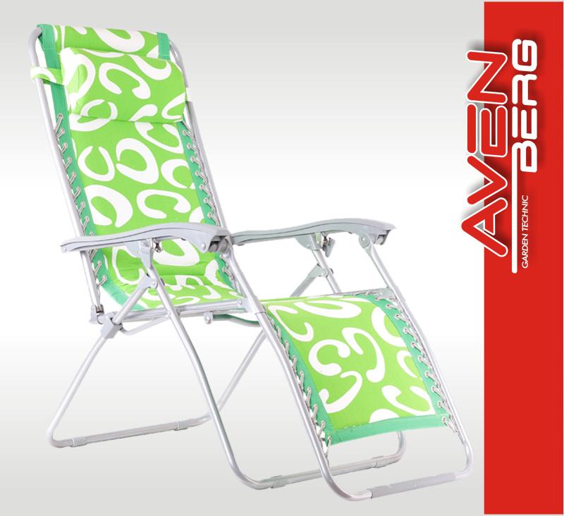 Komfortní relaxační polohovatelné lehátko-křeslo AVENBERG Living /zelená-bílá